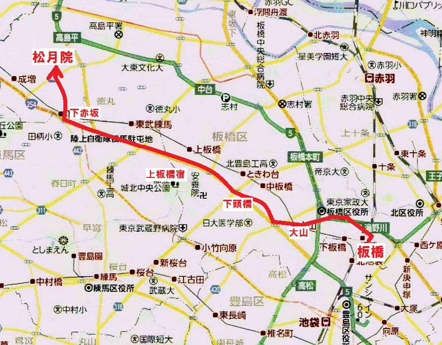 東京「歩きМENです」川越街道 №1...